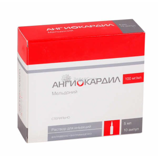 mildronate vélemények magas vérnyomásról)