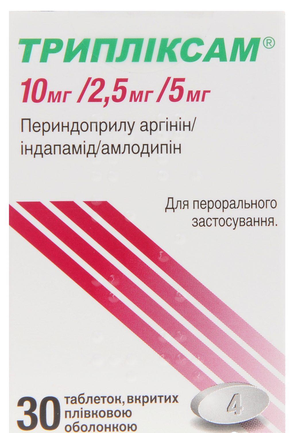 hipertóniás nyomás elleni gyógyszerek 1 fok)