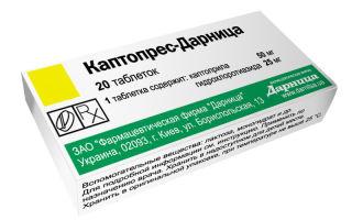 új generációs gyógyszer 3 fokos magas vérnyomás ellen