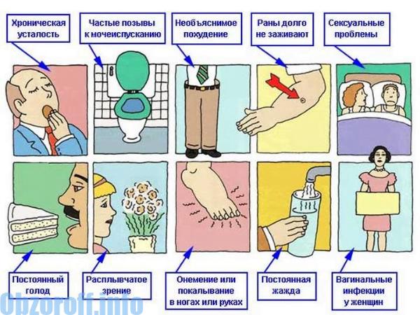 a hipertónia hatékony terápiája