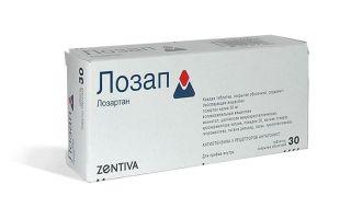 magas vérnyomás kezelés lozap Echinacea tinktúra magas vérnyomás ellen