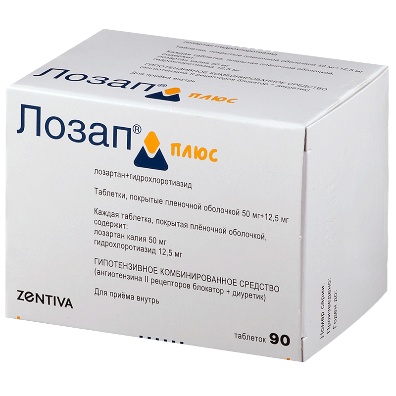 magas vérnyomás kezelés lozap)