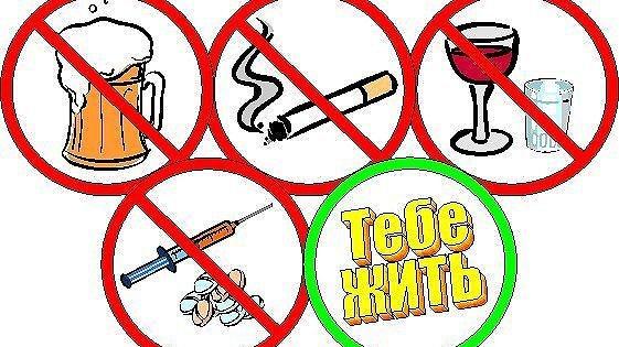 magas vérnyomás 2 fok 2 fok kockázat