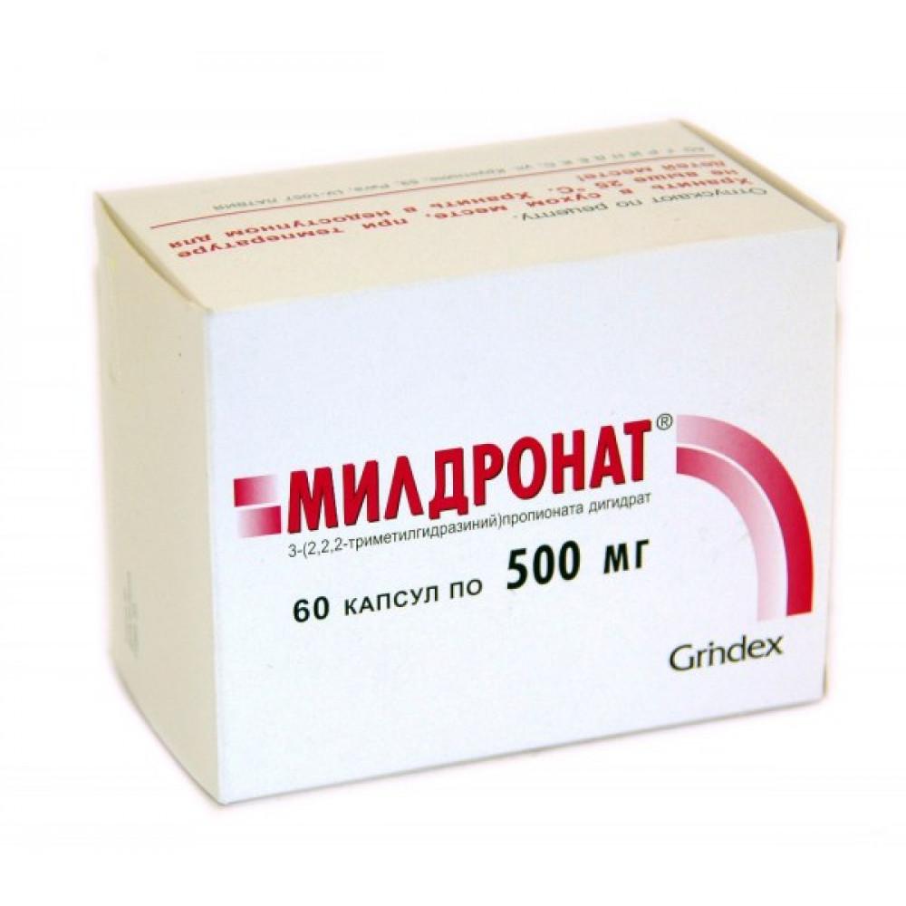 hypertonia esetén a mildronate can)