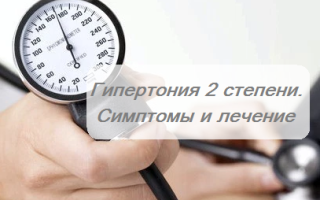3. fokozatú magas vérnyomás, lehetséges kockázat 4 - Magas vérnyomás November