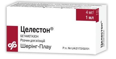 hipertónia tonométer