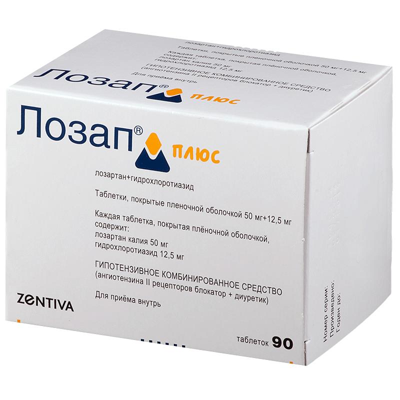 magas vérnyomás kezelés lozap