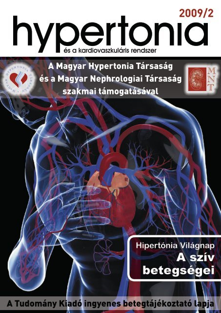 magas vérnyomás mértéke után magas vérnyomás kezelés Ayurveda