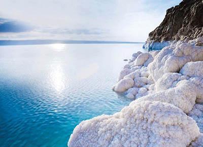 magas vérnyomásból származó holt víz)