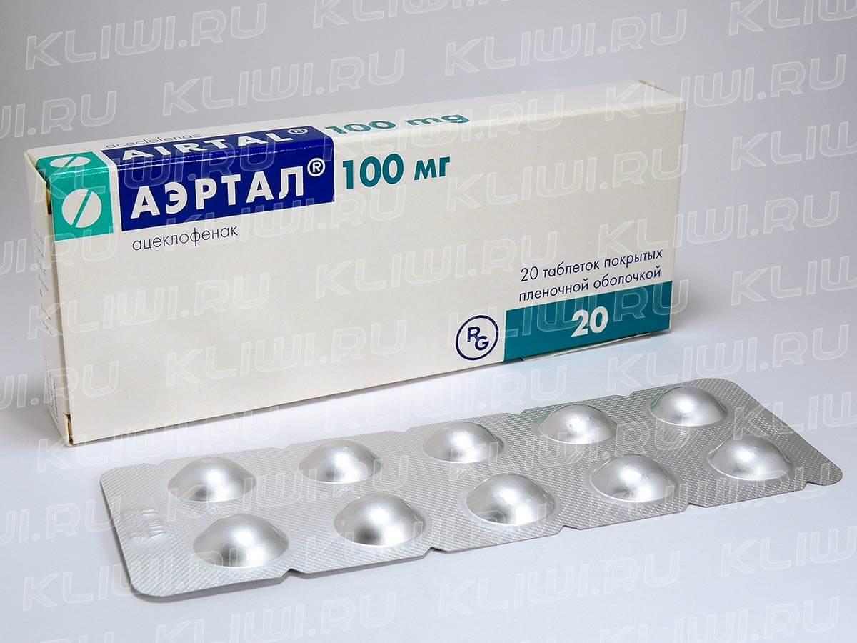 magas vérnyomásból importált gyógyszerek hyporenalis hipertónia