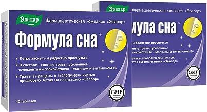 Parazita kezelés kreolinnal Mely gyógyszerek a legjobbak a paraziták kezelésére