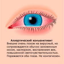 mint hipertóniával csepegtetni)