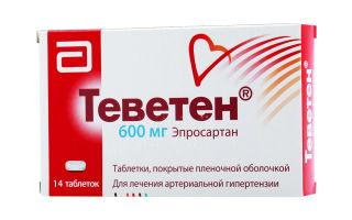 a legutóbbi generációs magas vérnyomású gyógyszerek listája)