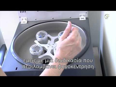magas vérnyomás éhgyomri kezelés videó