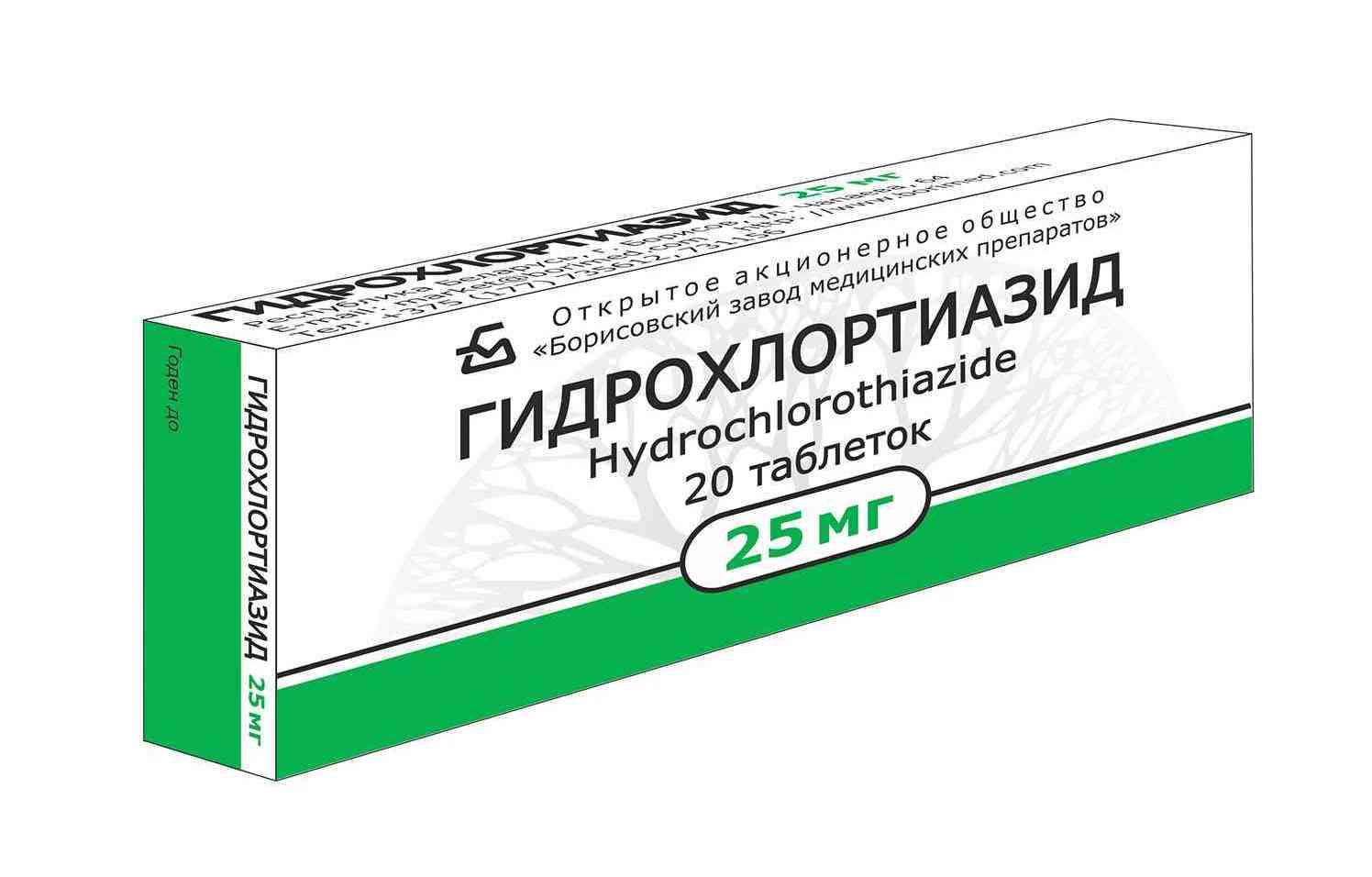 Tabletták a magas vérnyomásból: a gyógyszerek kiválasztásának különbségei és jellemzői