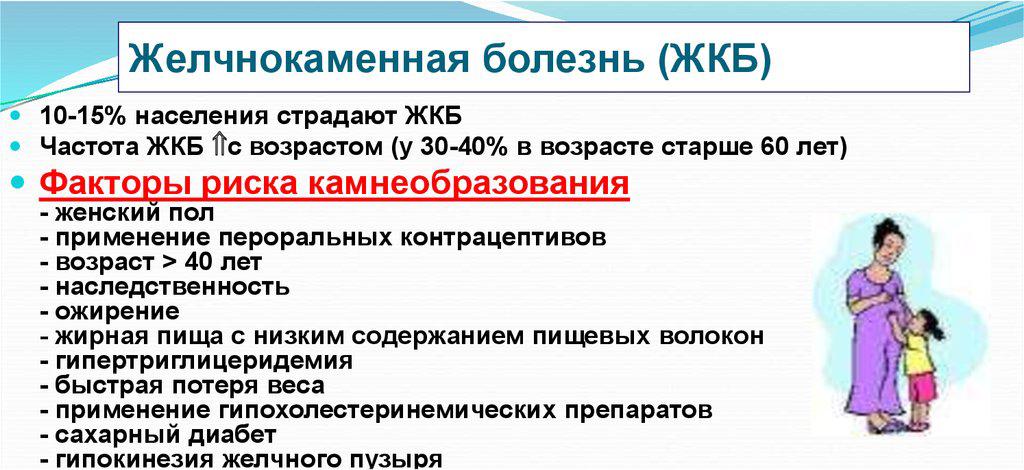 Rodionov magas vérnyomás)