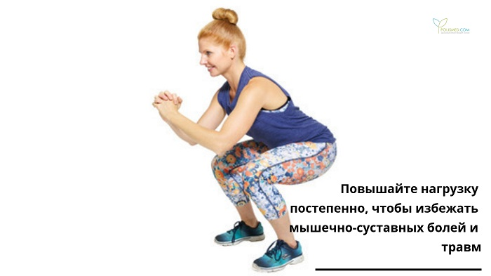 a magas vérnyomás miatt guggol)