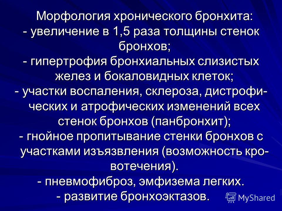 pantokrin és magas vérnyomás)