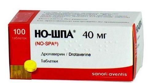 drotaverin hipertónia)