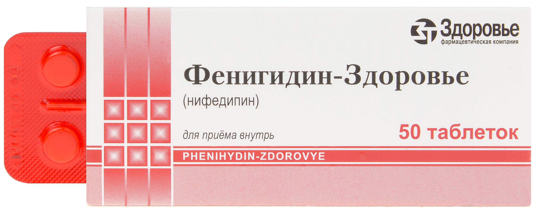 A pszichotikus kórképek gyógyszerei – Wikipédia