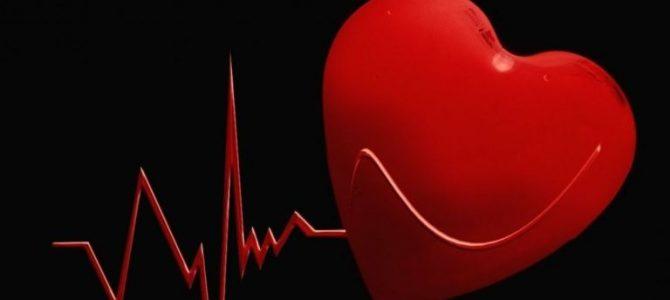 Mi a jó vérnyomás? - HáziPatika
