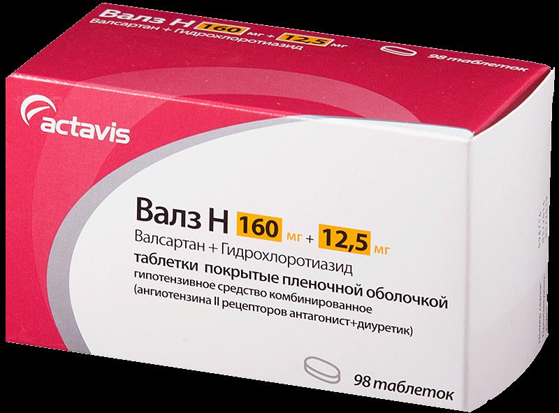 mi az ovr hipertónia esetén magas vérnyomás és érrendszeri gyógyszerek