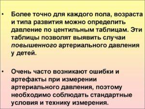 testnevelési komplexek magas vérnyomás ellen)